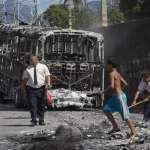 奧運風光過後,里約淪為「巴西版的希臘」社會、經濟瀕臨崩潰