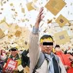 唐宇新觀點:多元主題的年金改革,公教人員成為小英政府的最強盾牌