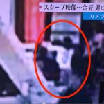 致命的2.33秒!無保鏢隨行、獨自報警就醫、在醫務室昏厥 金正男遇刺完整影像曝光