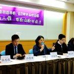 臉書批評學校黑箱被記過 學生控華岡藝校提行政訴訟