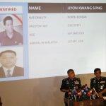 北韓外交官涉暗殺金正男!馬來西亞警方呼籲大使館交人,否則發布通緝令