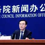中國出現「外資撤離潮」?中國商務部長高虎城回應外經貿熱點