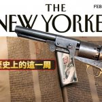 歷史上的這一周》嶄新一頁:太空人葛倫飛進地球軌道、古騰堡聖經出爐、「槍神」柯爾特取得左輪手槍專利
