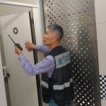 台北市力行反偷拍 公園公廁每月實施反針孔偵測