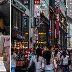 韓國購物季開跑  台灣大哥大漫遊讓你省錢買更多!