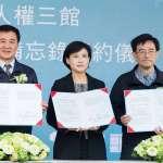 3年內完成轉型正義初步報告 薛化元:沒有蔣介石無責任的選項