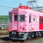 和歌山市到加太,單程只要330円!搭乘粉嫩「鯛魚列車」來個小漁村一日遊!