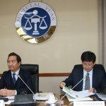 司改會議第一組結論呼籲:成立國家級「司法科學委員會」減少冤獄發生