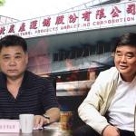 北農改選佈局》張派「清算」倒戈民股代表陳振輝 6月再拚「決戰民股」
