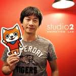 他做的動畫在30多國播出,讓世界知道除了日本跟迪士尼,台灣的本土動畫也很行!