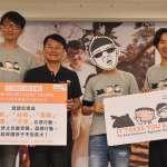 終止兒童暴力!世展會與悠遊卡公司發行「公益卡」