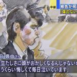 刺殺日本偶像案宣判》被害人淚灑法庭:我絕對不會原諒他 兇嫌失控吼:那殺了我吧!
