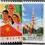 二二八到底是什麼?3套郵票,看中國共產黨、國民黨、民進黨如何洗腦大眾
