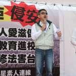 稱為罷免黃國昌「一步一腳印深入鄰里」孫繼正:選民不滿政治作秀