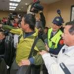 考試院公聽會遭鬧場,文山分局:嫌犯也在228滋擾案中打傷人