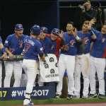 棒球》經典賽中華隊免打資格賽 棒協婉拒主辦
