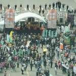 311反核遊行》「非核低碳、永續能源」遊行 下午2點凱道出發!