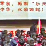 「拒絕零食、抵制樂天!」中國小學生集體宣誓遭批「洗腦」