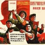中共網軍知多少?美國學者解密:總數接近台灣人口,泰半是在網路上好鬥的年輕「志願軍」