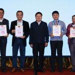 106年度環保領袖高峰會議 縣長傅崐萁表揚環保績優單位