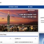 5月南韓總統大選,首次開放旅台韓國公民在台灣投票