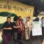 是否支持傳統領域排除私有土地,原民團體要立委說清楚