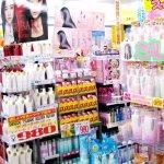 讀者投書:為何藥妝店店員總是忘記今天有折扣?離職員工道出鬼島最悲哀現實