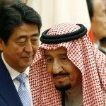 沙國國王睽違46年訪日》石油經濟日漸低迷 瞄準日本技術培育專才