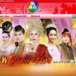 泰國熱播電視劇激怒緬甸王室後代