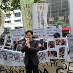 拿不到台塑賠償還遭暴力鎮壓 越南漁民來台抗議「台企與越南政府聯手剝削」