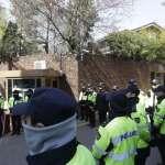 朴槿惠來了!傳喚前總統檢警嚴陣以待 檢察廳上方嚴禁無人機飛行
