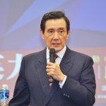 王玉楚觀點:馬英九之失,造就台灣司法改革契機