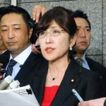 日本政壇大地震!防衛大臣稻田朋美突然辭職「日本第一位女首相」夢碎