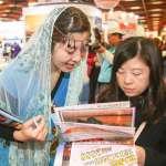 台北國際旅展參展國家數創新高,中國12年來首度缺席
