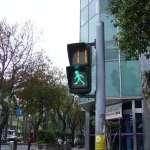 歷史上的今天》3月18日──會跑步的「小綠人」成年了!台北市首度啟用行人倒數計時器