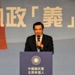 吳敦義誓師大會》「吳敦義能夠把黨救回來」馬辦急澄清:馬英九沒特定支持人選