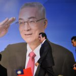 國民黨主席選舉》吳敦義誓師大會登場 馬英九現身給足面子