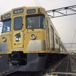 馬來貘台灣彩繪電車 日本東京西武鐵道啟航