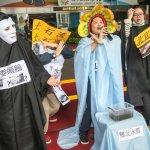 全台灣串聯守護水資源 環團反「北宜直鐵」貫穿翡翠水庫