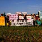 開啟土改「產權體制」的反省與對話:《土地正義》書評導言