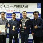 AlphaGo缺陣,這次人類能贏電腦嗎?19歲日本棋士將對決中國圍棋AI