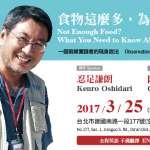 「100個挨餓的孩子,70個在亞洲」台灣公民可以做什麼?龍應台基金會邀前線工作者現身說法