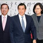 前瞻基礎建設》新十大建設、愛台、前瞻?特別預算8800億元 「舉債」成台灣宿命
