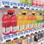 日本的販賣機真的很強大啊!飲料的選項已經多到驚人,沒想到還賣這5樣東西…
