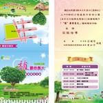 嘉義市廣場榕樹搬新家 香湖公園326護樹贈苗一起來
