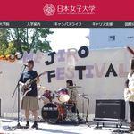 跨性別學生也能唸女校!日本女子大學擬放寬入學資格 有望帶動女大風氣