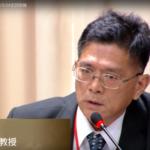 「婚姻是一種制度而非權利」李惠宗:否則不會那麼多人因婚姻受害