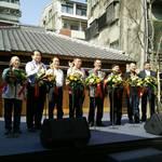 新富町文化市場開幕了!柯文哲:重現古蹟本館、日式事務所,讓空間活化