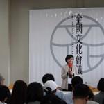 全國文化會議屏東起跑 鄭麗君:這不是大拜拜,是全民參與