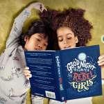 故事書裡也藏著性別歧視?孩子的教育不能等,這本故事書要教女孩們把夢做大